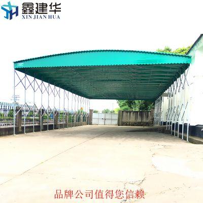 浙江大型活专业定做推拉雨棚大型仓库帐篷推拉雨棚大排档