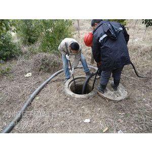无锡新区汽车疏通地下窨井下水道 环卫抽粪公司