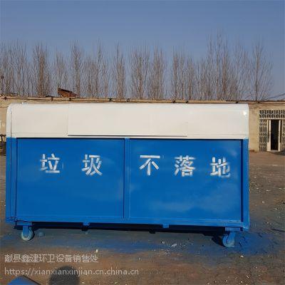 小型环卫垃圾车自装卸垃圾箱 挂桶式三轮转运垃圾车垃圾箱 户外垃圾箱