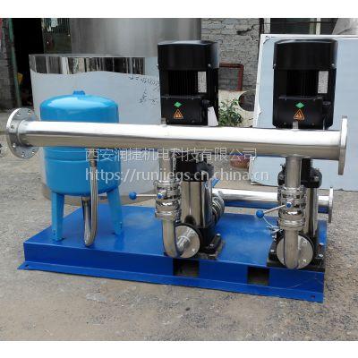 西安无负压变频恒压给水装置 西安无塔变频给水装置 全自动增压设备工厂价 RJ-2692