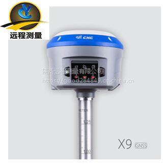 华测X9小型机RTK测量系统 专业高端配置