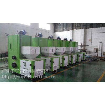 广东省宇益生物质颗粒锅炉200kg全自动蒸汽发生器化工反应釜配套使用设备