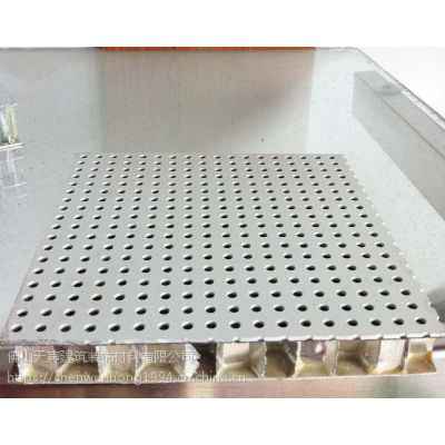 铝蜂窝吸音板厂家