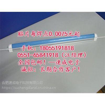 速成电子,亳州SMT线路板焊接,SMT线路板焊接加工厂
