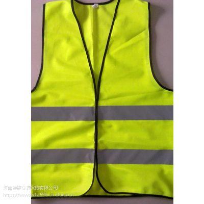 供应领航通高亮化纤、网格等材质安全背心反光衣批发零售