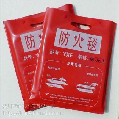 贵阳灭火毯销售灭火毯低价格-贵阳消防器材销售