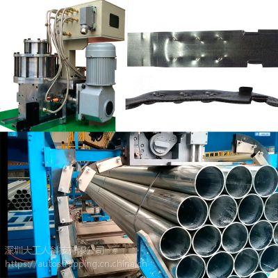 深圳产地直销高品质防松免锁扣钢管打捆 打管用全自动钢带打包机