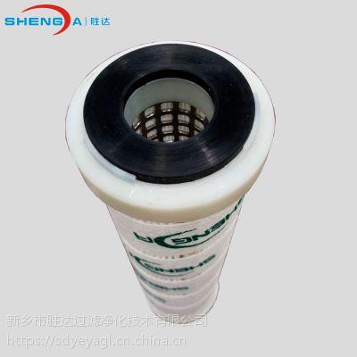 厂家直销PALL颇尔液压油滤芯推进泵液压过滤器滤芯高品质大流量节能环保