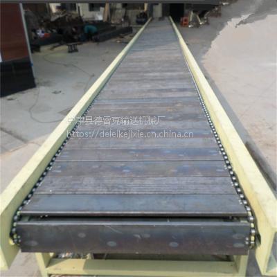 供应高强度链板输送机强度高、功率大 链板输送机价格
