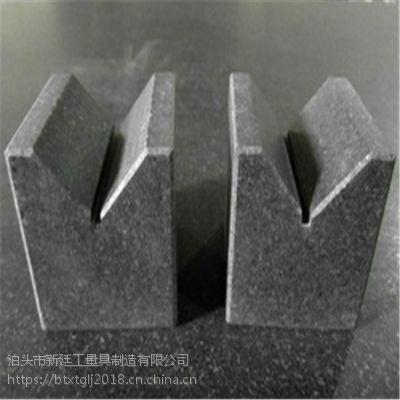 花岗石量具 花岗石V型块现货供应