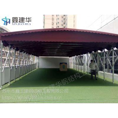 苏州虎丘区雨篷制作户外折叠遮雨棚遮阳篷伸缩雨棚布