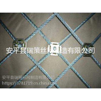 SNS主动防护网,环形网,绞索网,钢丝绳网,钛克网,蜘蛛网13315848097