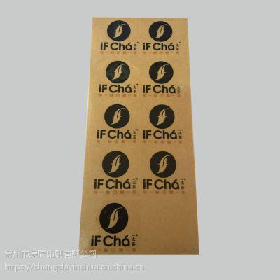 泉辰印刷 透明不干胶标签定制 圆形封口贴PVC贴纸印刷 耐高温防水标签