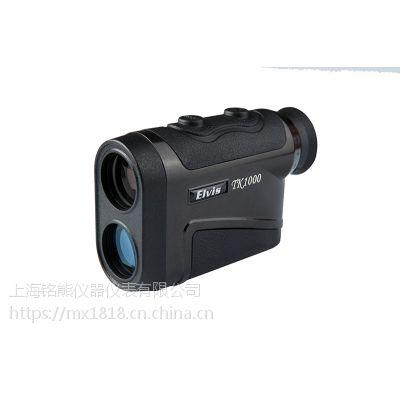 Elvis艾立仕激光测距望远镜TK1000