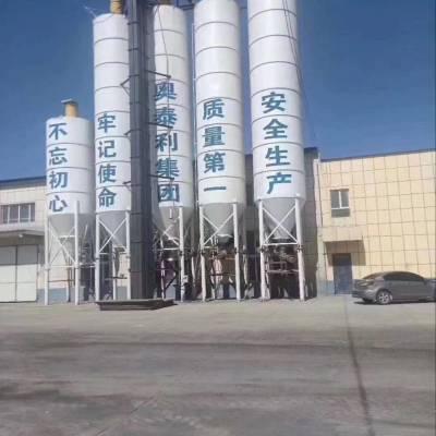 河南郑州混凝土增强剂 渗透型起灰掉沙处理剂