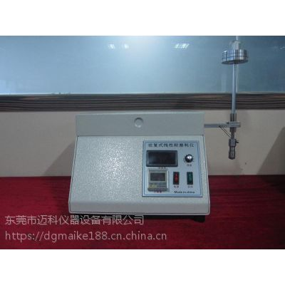 迈科MK-5750-J往复式线性耐磨耗仪批发价