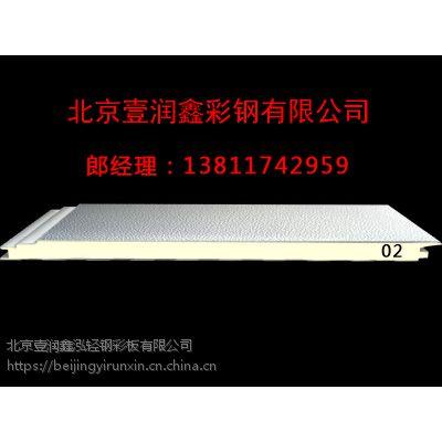 供应聚氨酯夹芯板北京聚氨酯夹芯板价格PU夹芯板厂家