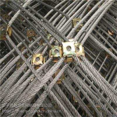 山体防护钢丝网厂家_山体钢丝防护网