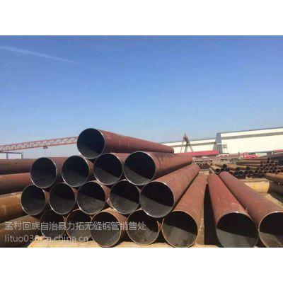 河南钢材630*16大口径热扩无缝钢管 库存充足