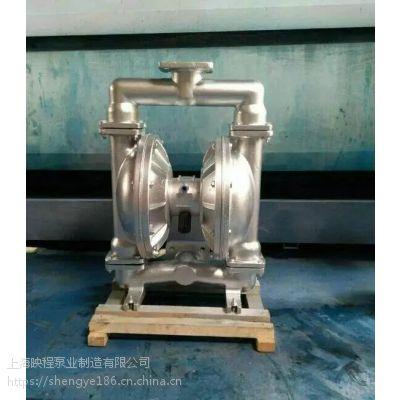 固瑞克隔膜泵QBY-100隔膜泵生产厂家DBY-15