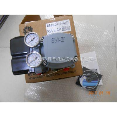 Masoneilan定位器SVI2-21113121--正品现货