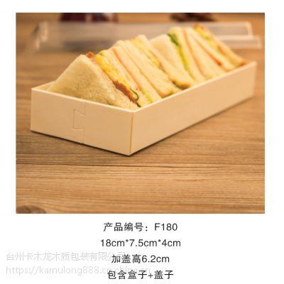 天然木材 三明治盒 长方形打包盒蛋黄酥包装盒蛋糕卷盒烘焙包装木盒子