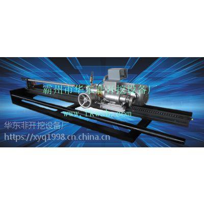 供应380v水钻顶管机总厂