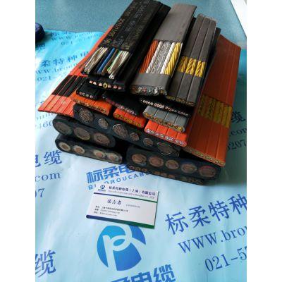 上海标柔TVVB60x0.75电梯扁电缆,扁电缆,特种电缆制造厂家。