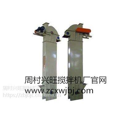 淄博斗式提升机厂家 专业淄博斗式提升机生产17605338878毛经理