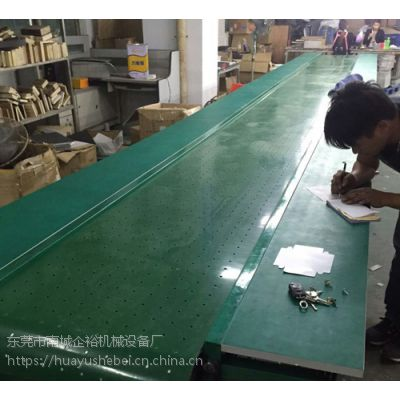 华裕专业制造非标纸厂吸风流水线吸风生产线印刷厂专业流水线