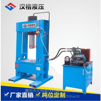 200吨框架式小型龙门液压机 双柱结构操作简单质保一年