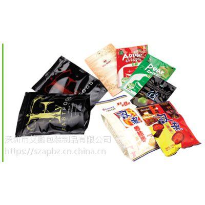 深圳食品包装胶袋彩印厂家