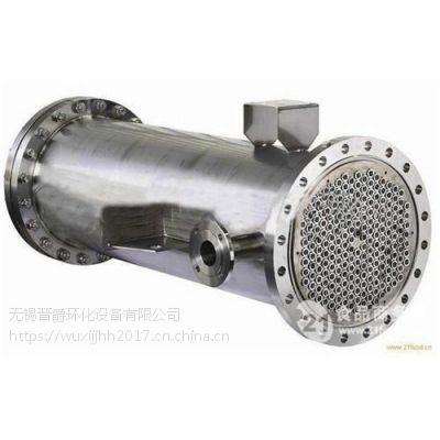 无锡晋爵环化设备、徐州不锈钢冷凝器、不锈钢冷凝器 便宜