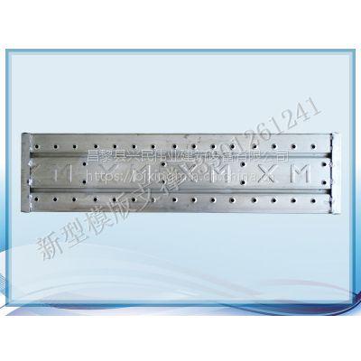 供应新型模板支撑模板支撑十字盘脚手架 工地模板支撑 承插型盘扣式 十字盘脚手架