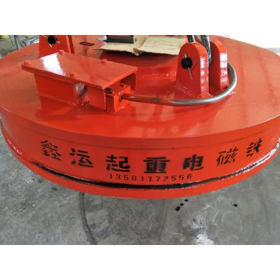 挖机电磁吸盘强力起重电磁铁 装载机吸盘-鑫运机械