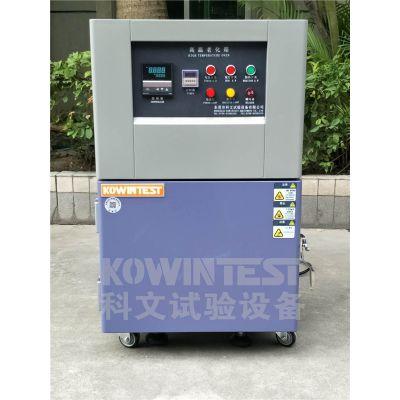 精密型高温老化箱 小型高温烤箱生产厂家