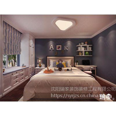 【合厚社区】130㎡ 二室二厅一卫 现代