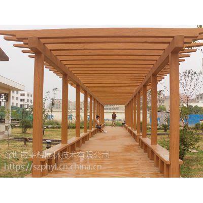 深圳仿木葡萄架制作厂家,仿木长廊架安装及价格