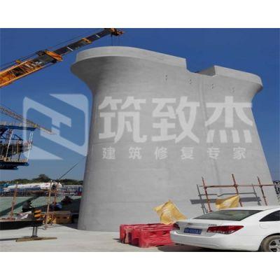 混凝土外观的瑕疵大/找北京筑致杰效果好
