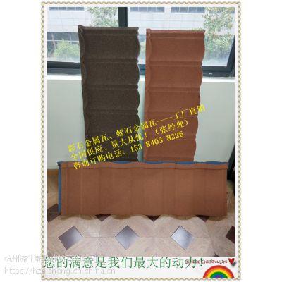 广东省惠州市沥青瓦·金属瓦·玻纤瓦厂家总经销153-8403-8226