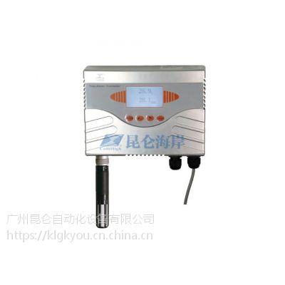 JWSH-8-30E高精度温湿度变送器(温湿度传感器)昆仑海岸厂家直销