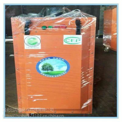 日月鑫环保移动式焊烟净化器厂家专业生产,品质值得信赖
