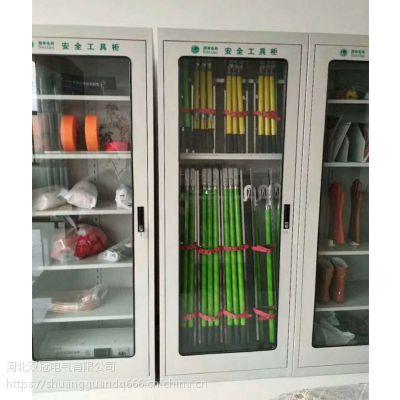 安全工具柜 配电室电力安全工器具铁皮柜定做 河北双冠电气生产销售
