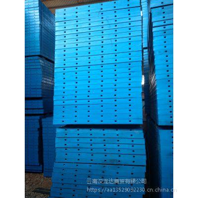 产自昆明二手钢模板价格_优质护栏钢模板批发/采购材质q235