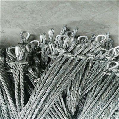 镀锌边坡钢丝绳锚杆@安首钢丝绳锚杆加工定做