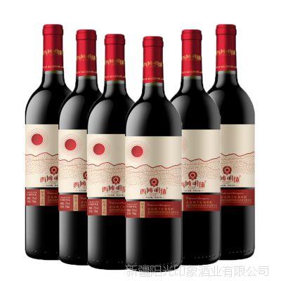 新疆特产葡萄酒 西域明珠阳光之约赤霞珠干红葡萄酒750ml/瓶批发