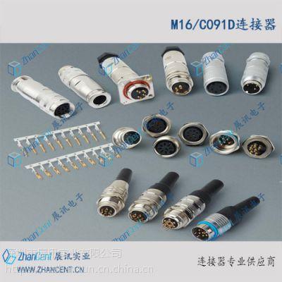 PCB板接焊接插座C091插针插座2-14芯