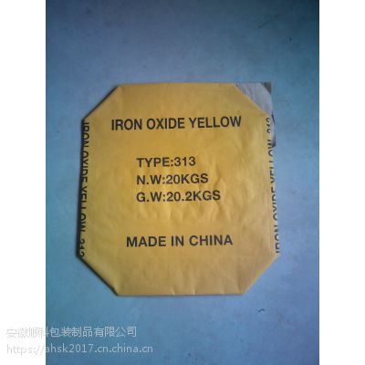 专业定制生产颜料包装袋,方底阀口袋