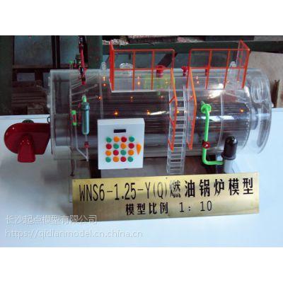 NFG-670/140-4再热锅炉模型