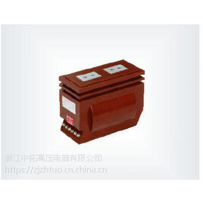 LZZBJ12 支柱式电流互感器 成套柜内用互感器 浇注绝缘互感器